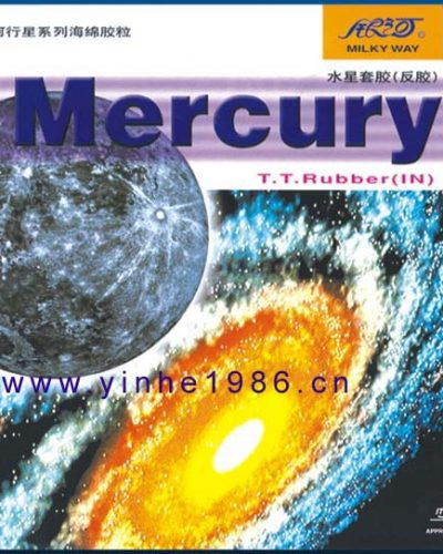 Milkyway Mercury H.Tension