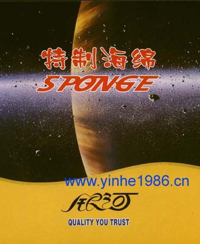Yinhe Special Sponge Medium Density 1.2mm