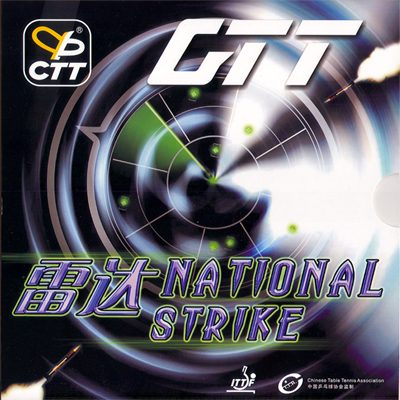 CTT NATIONAL STRIKE