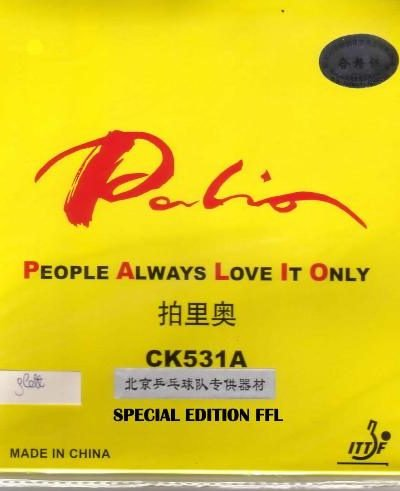 Palio CK531A - Highly Deceptive LP's Ox, Special Edition FFL