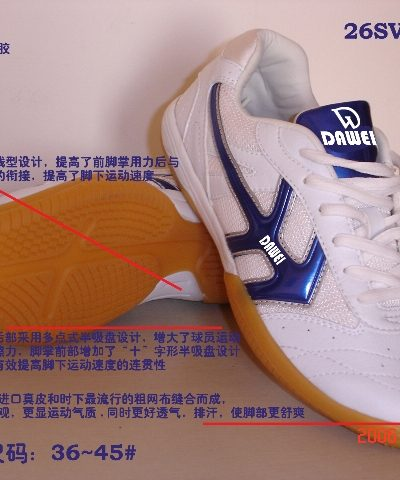 Dawei White Arrow Table Tennis runners