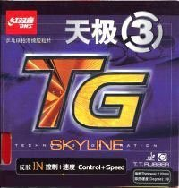 DHS Skyline TG3 Control + Speed
