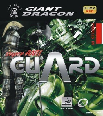 Giant Dragon GUARD Anti-Spin Rubber