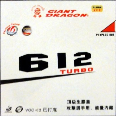 Giant Dragon 612 Turbo - Factory Tuned!