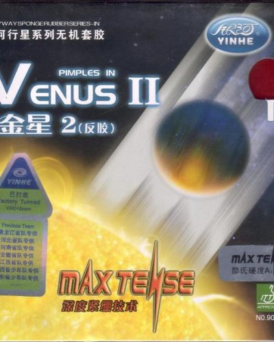 Milkyway VENUS 2 Factory Tuned