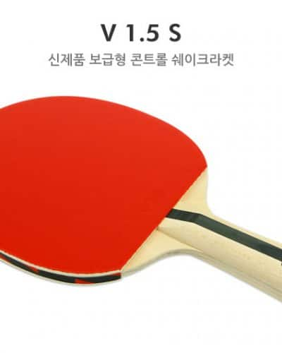 Champion V1.5S Factory made Table Tennis Racket